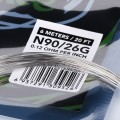 N90 26g
